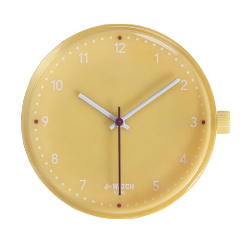 Small Watch Dial - 32 Mm Yellow